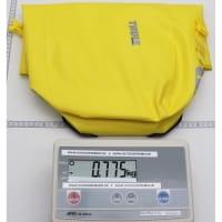 Vorschau: THULE Shield Pannier 13L - Radtaschen - Bild 13
