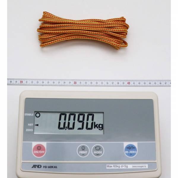 Mammut Cord POS 5 mm - Reepschnur - Bild 2