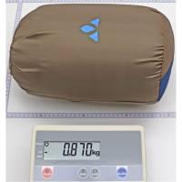 Vorschau: VAUDE Alpli Adjust 400 SYN - Kinderschlafsack - Bild 3